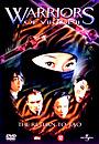 Фільм «Доблестные воины 2: Возвращение в Тао» (2002)