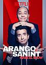 Фильм «Аранго и Санинт: Шоу смеха» (2018)
