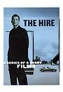 Фільм «BMW напрокат» (2003)