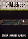 Фильм «I, Challenger»
