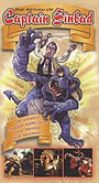 Мультфильм «The Return of Captain Sinbad» (2001)