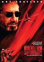 Фільм «Червоний змій» (2003)