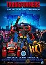 Мультфільм «Transformers: Autobots Alliance» (2018)