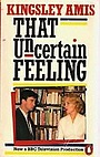 Серіал «That Uncertain Feeling» (1986)