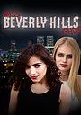 Серіал «Miss Beverly Hills Ghost» (2016)