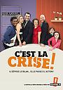 Сериал «C'est la crise» (2013)
