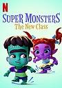 Мультфильм «Супермонстры: новый класс» (2020)