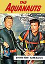 Серіал «Акванавты» (1960 – 1961)