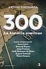 Серіал «300» (2014)