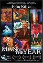 Фільм «Человек года» (2002)