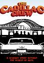 Серіал «The Cadillac Crew» (2011)
