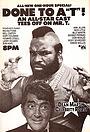 Фильм «Dean Martin Celebrity Roast: Mr. T» (1984)