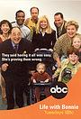Серіал «Жизнь с Бонни» (2002 – 2004)
