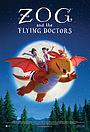 Мультфильм «Зог и летающие доктора» (2020)