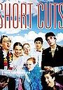 Серіал «Short Cuts» (2002)