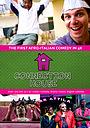 Сериал «Connection House» (2016)