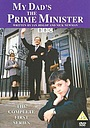 Серіал «My Dad's the Prime Minister» (2003 – 2004)