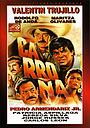 Фільм «Carroña» (1978)