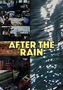 Фільм «After the Rain» (2021)