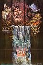 Фільм «Whitewater Sam» (1982)