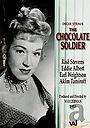 Фильм «Шоколадный солдатик» (1955)
