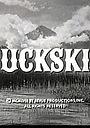 Сериал «Buckskin» (1958 – 1959)
