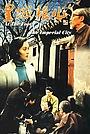 Сериал «Huang cheng gen er» (1992 – ...)