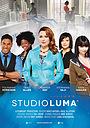 Сериал «Studio Luma» (2014 – 2015)