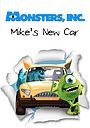 Мультфільм «Новий автомобіль Майка» (2002)
