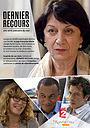 Серіал «Dernier recours» (2013)