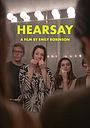 Фильм «Hearsay»