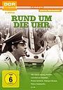 Сериал «Rund um die Uhr» (1986)