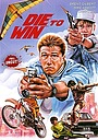 Фільм «Die to Win» (1988)