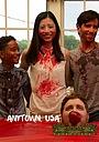 Серіал «Anytown, USA» (2017 – 2019)