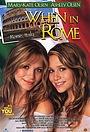 Фільм «Одного разу в Римі» (2002)