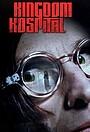 Серіал «Королівський госпіталь» (2004)