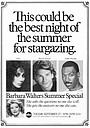 Сериал «The Barbara Walters Special» (1976 – 2015)