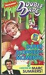 Фільм «Double Dare: Super Sloppiest Moments» (1994)
