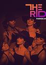 Серіал «The Ride» (2015 – 2016)