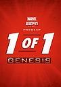 Фильм «Marvel & ESPN Films Present 1 of 1: Genesis» (2014)