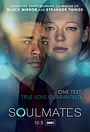 Серіал «Споріднені душі» (2020)