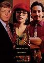 Серіал «Life & Times» (1992 – 1994)