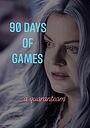 Фильм «90 Days of Games» (2020)