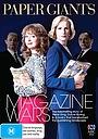 Сериал «Paper Giants: Magazine Wars» (2013)