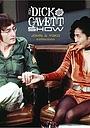 Сериал «The Dick Cavett Show» (1975 – 1982)