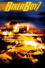 Фільм «Байкери» (2003)