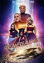 Фільм «Renegades: Ominara»
