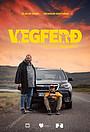 Серіал «Vegferð» (2020 – ...)