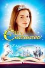 Фільм «Зачарована Елла» (2004)