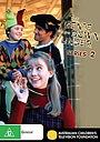 Серіал «The Genie from Down Under 2» (1998)